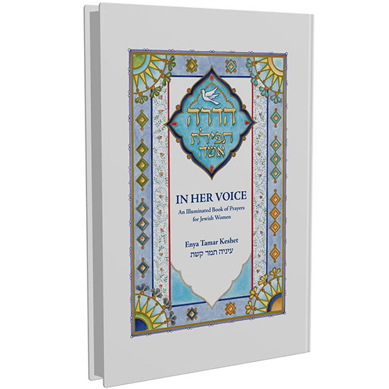 In Her Voice. An Illuminated Book of Prayers for Jewish Women