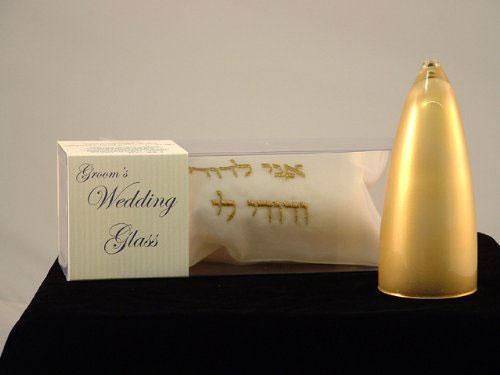 Jewish Gold Keepsake Breakable Groom's Chuppah Wedding Glass in a Silk Pillow – Mazel Tov
