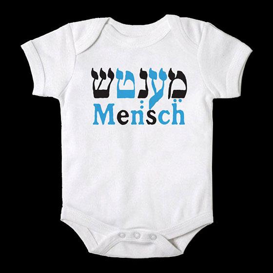 Mensch Baby Onesie