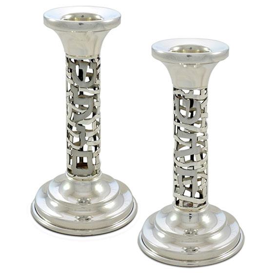 Nadav Art Sterling Silver Shabbat Candlesticks