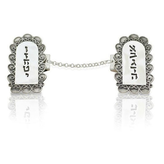 Nadav Art Ten Commandments Sterling Silver Tallit Clips