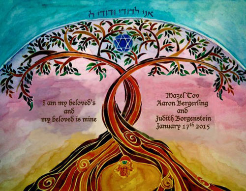 Personalized Jewish Wedding Art Print Linked Trees