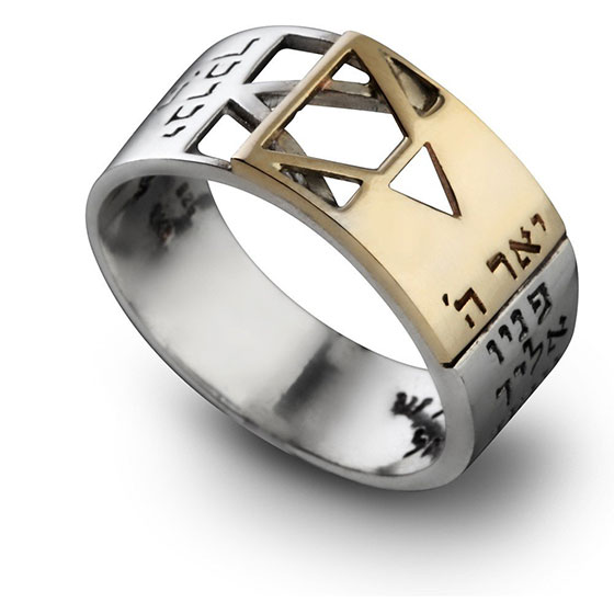 Priestly Blessing Gold & Silver Star of David Ring