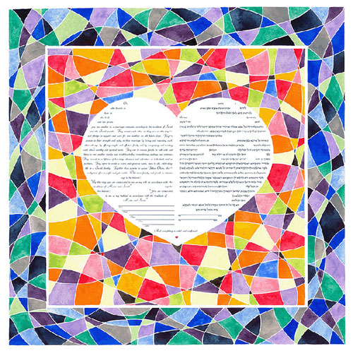 Reflections Of The Heart Anniversary Ketubah