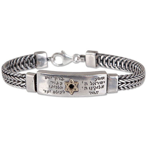 Shema Yisrael: Sterling Silver Bracelet with Gold Star of David