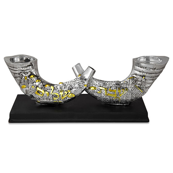 Silver Plated Mounted Jerusalem Shofar Tealight Candlesticks