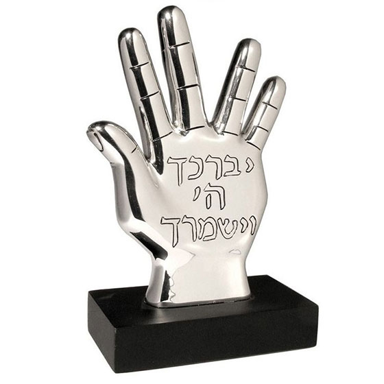 Silver Priestly Blessing Figurine