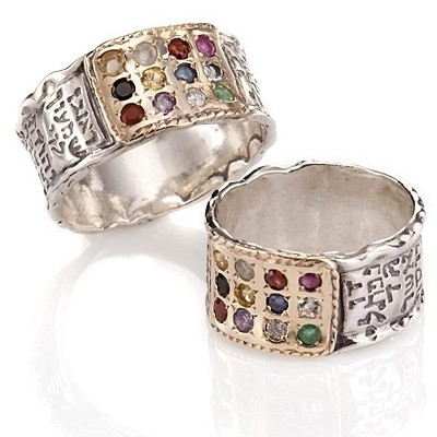 Silver Ring with Jeweled Golden Hoshen