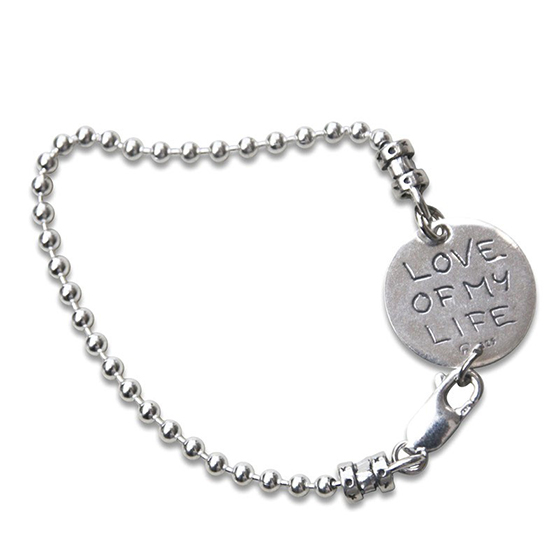 Sterling Silver Double Sided Bracelet – Priestly Blessing & Love of My Life