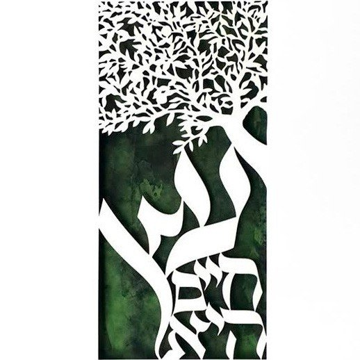 Tree of Life – David Fisher Laser-Cut Wall Hanging