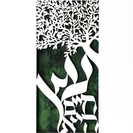 Tree of Life – David Fisher Laser-Cut Wall Hanging