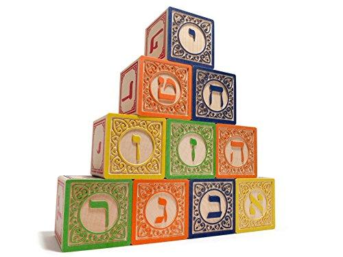 Uncle Goose Hebrew Blocks
