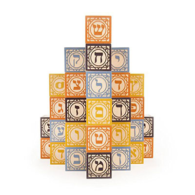 Uncle Goose Hebrew Blocks2
