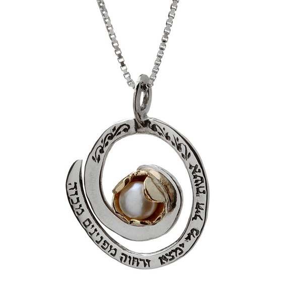 Woman of Valor: Silver & Gold Necklace with Pearl