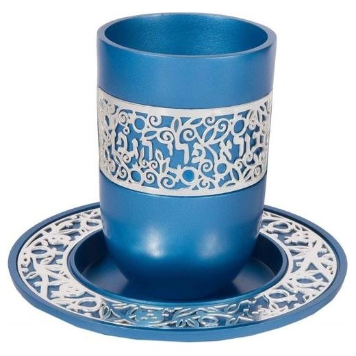 Yair Emanuel Anodized Aluminum Pomegranates Kiddush Cup with Saucer