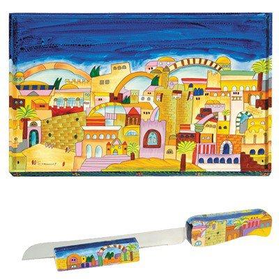 Yair Emanuel Wooden Challah Board, Knife & Stand - Jerusalem