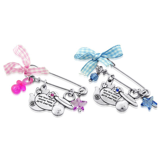 Yealat Chen Silver Plated Baby Pin with Blessings & Charms