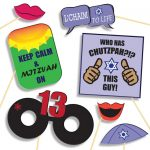 Bar Mitzvah Photo Booth Props