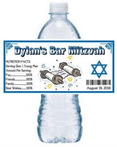 Bar Mitzvah Water Bottle Labels