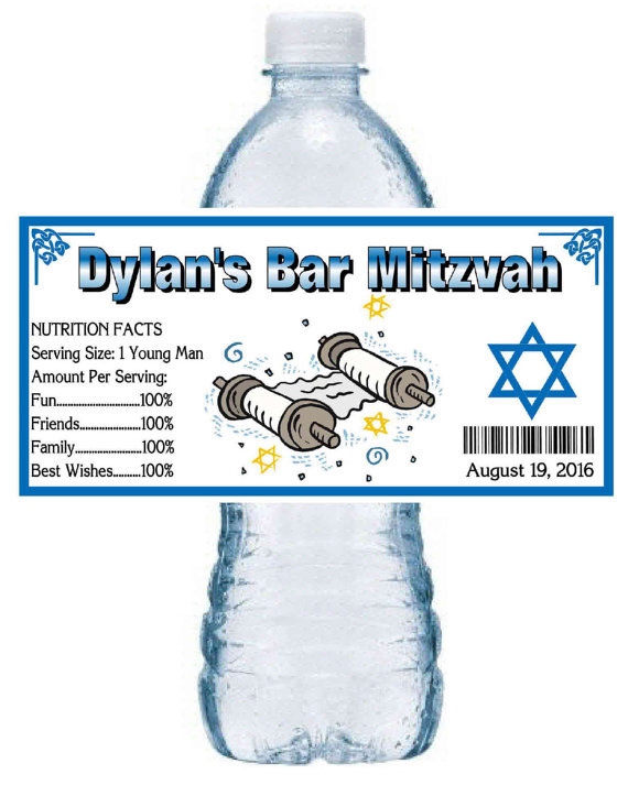 Bar Mitzvah Water Bottle Labels