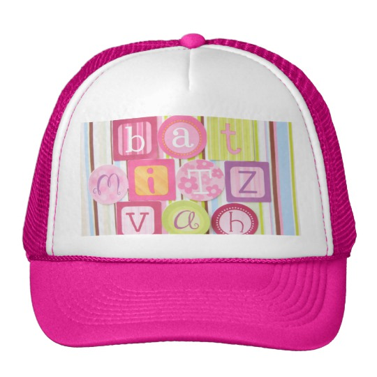 Bat Mitzvah Party Favor Prize Trucker Hat