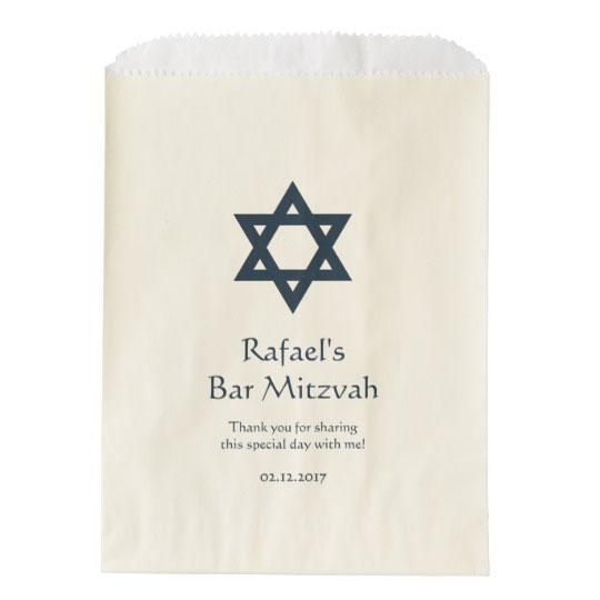 Dark Blue Bar Mitzvah Personalized Favor Bag