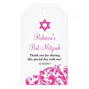 Elegant Hot Pink Flourish Bat Mitzvah Favor Gift Tags