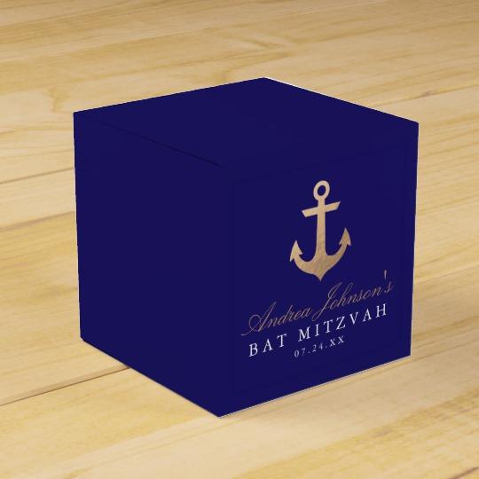 Nautical Navy Bat Mitzvah Favor Boxes