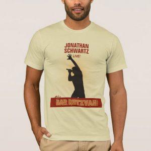 Rock Star Bar Mitzvah T Shirt