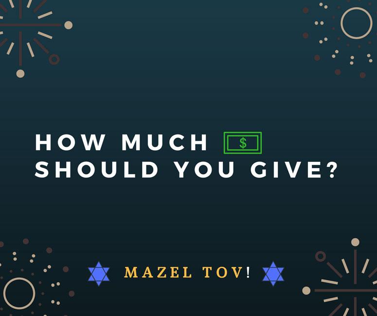Bar Mitzvah Gift Amount