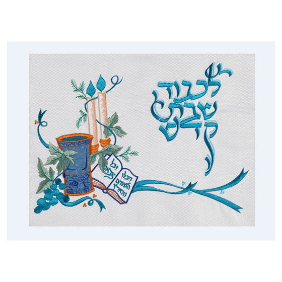 Blue 'L'Chvod Shabbat Kodesh' and Shabbat Table Embroidered Tablecloth