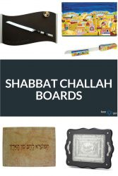 Challah Boards Shabbat