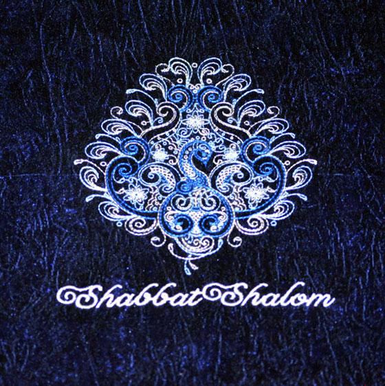 Crushed Velvet Custom Embroidered Shabbat Shalom Bread Cover