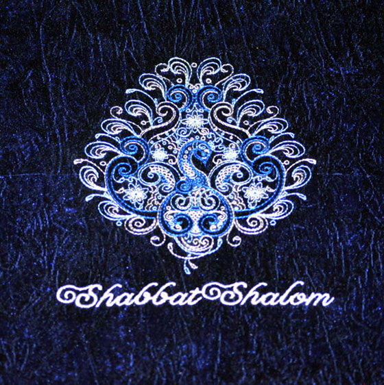 Crushed Velvet Custom Embroidered Shabbat Shalom Bread Cover