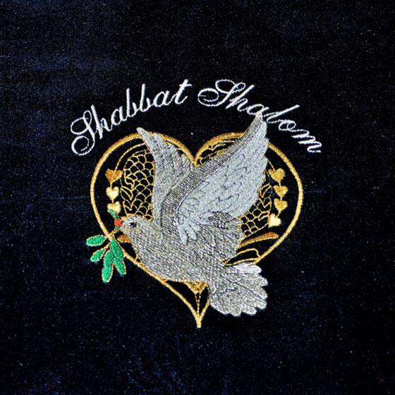 Custom Dove Embroidered Shabbat Challah Cover