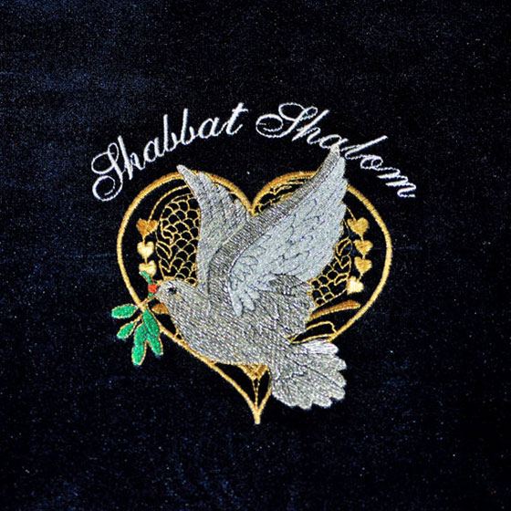 Custom Dove Embroidered Shabbat Challah Cover