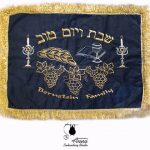 Custom Embroidered Challah Cover by Anna Embroidery