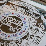 Custom Original Glass Art Challah Board