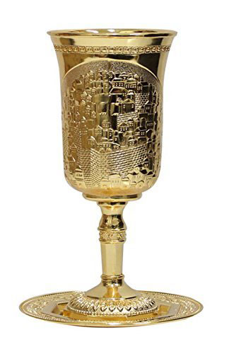 Extra Large Gold Jerusalem Kiddush Cup And Tray