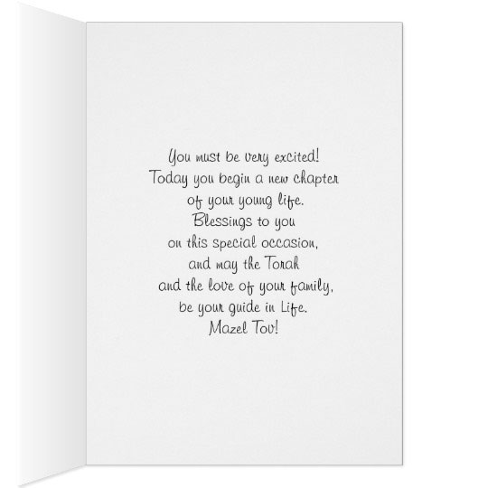 Bar Mitzvah Quotes Blessings