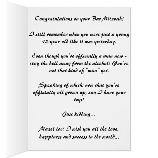 What do you write in a barbat mitzvah card amen v amen congratulations on your bar mitzvah m4hsunfo