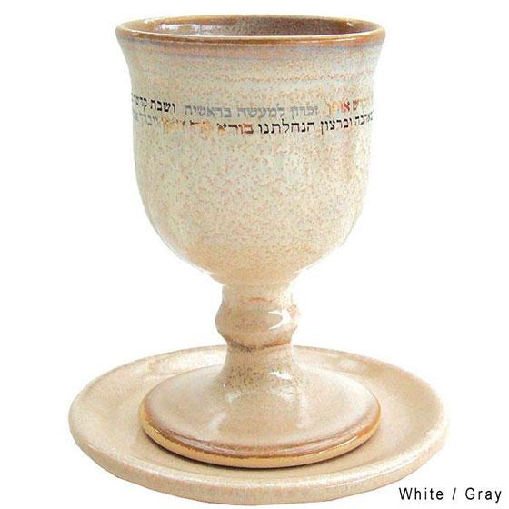 Handmade Ceramic Stemmed Kiddush Cup
