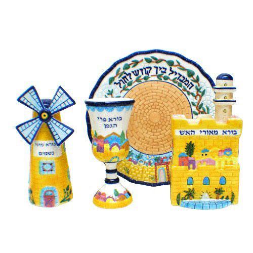 Jerusalem Havdalah Set Ceramic