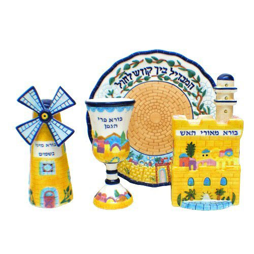 Jerusalem Havdalah Set Ceramic