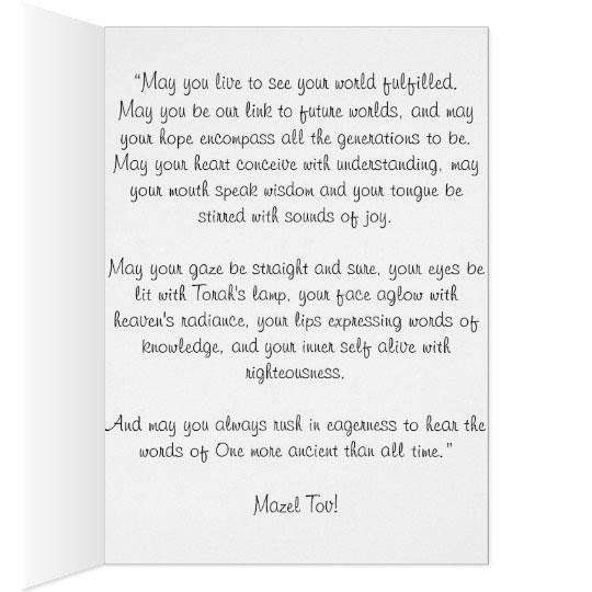 What To Write Say In A Barbat Mitzvah Card Wishes Blessings