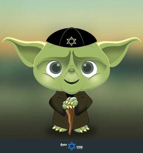 Jewish Yoda