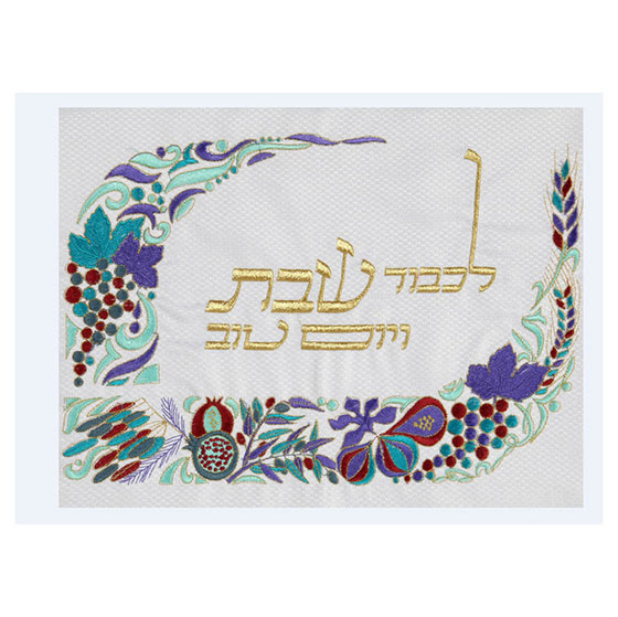 Le'Chvod Shabbat Ve'Yom Tov' with Grapes and Pomegranates Tablecloth