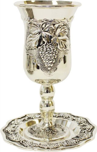 Majestic Giftware Silver Plated Kiddush Cup
