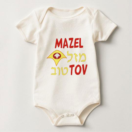 Mazal Tov Baby Bodysuit