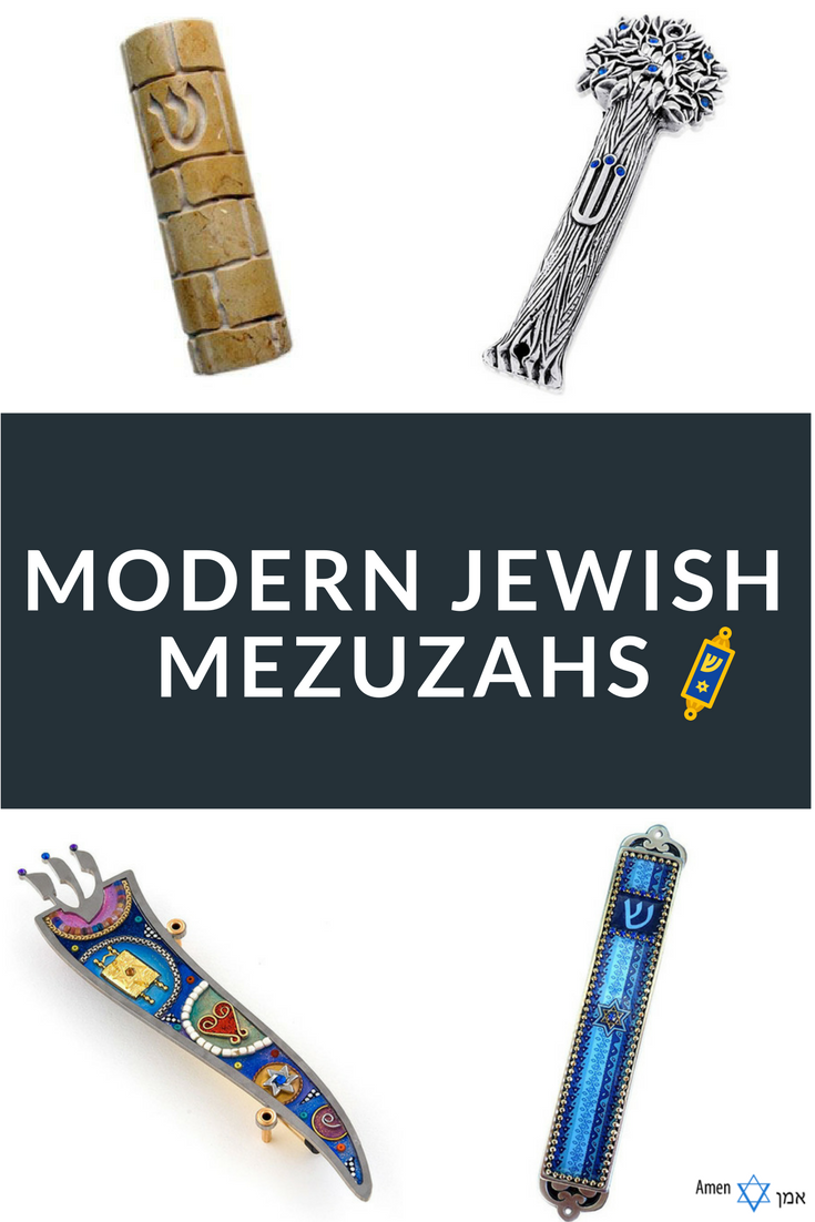 25 Beautiful Modern Jewish Mezuzah Cases From Israel 2018 Amen